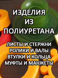 www.timol.com.ua